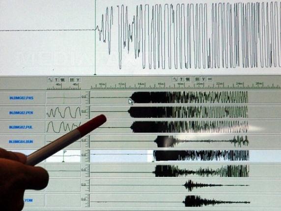 Alerta de SEISM MAJOR. Cele două AXE ROŞII de cutremur din România