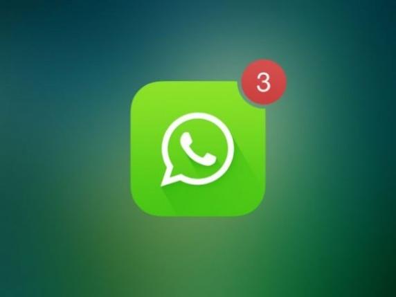 WhatsApp va fi mai sigura pentru ca va avea parola